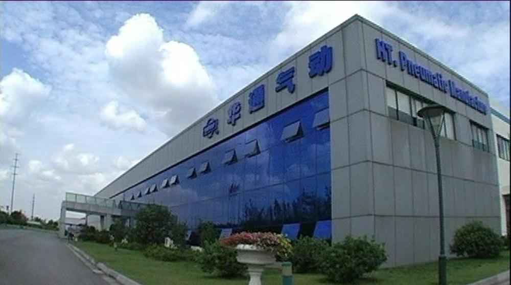 無錫市東方華通氣動銷售有限公司(原無錫市氣動元件總廠)