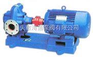 佛山海通牌KCB200型齿轮泵,齿轮油泵