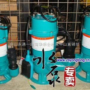 220v水泵接触器接线图解