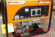 5千瓦電啟動汽油發電機|節能型汽油發電機