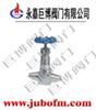 J61Y,J63YJ61Y,J63Y焊接式针型阀