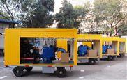 ZW型移動式柴油機自吸泵