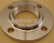 不銹鋼螺紋法蘭|不銹鋼法蘭生產廠