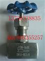 内螺纹截止阀 J13针型阀 压力表针型阀