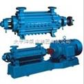 DG型多級離心泵,太平洋泵業集團