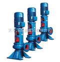 WL便拆式排污泵,太平洋泵业集团,WL100-80-10-4
