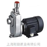 50FBZ-22-小型耐腐蝕不銹鋼自吸泵(廠家)