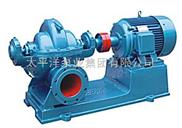 S型中开式单级双吸离心泵,太平洋泵业集团,150S-50