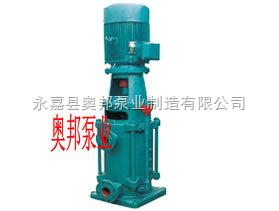 DL立式多级泵,DL多级离心泵,DL矿用多级泵,40DL6-12多级泵