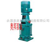 50DL(DLR)-多级泵,DL多级离心泵,不锈钢立式多级离心泵,DL多级泵