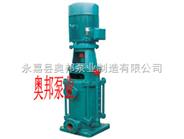 DL立式多级泵,多级泵,高层建筑给水泵,多级清水泵,