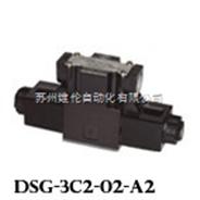 臺灣LCH立晟電磁閥DSG-3C2-02-A2現貨臺灣廠家直銷