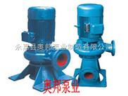 无堵塞排污泵,LW直立式排污泵,LW高效节能排污泵,直立式排污泵