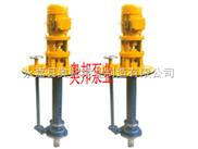 液下泵,长轴立式液下泵,耐腐蚀液下泵,FY玻璃钢液下泵,