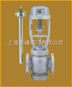 T88型溫度調節閥  富士曼T88型溫度調節閥 進口溫度調節閥