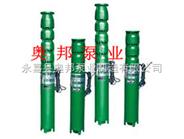 QJ深井泵,立式深井泵,深井潜水泵,立式深井潜水电泵,深井泵厂家
