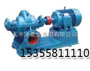 6SH-9B离心泵,SH中开离心泵,SH离心泵原理图