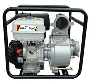 2寸柴油动力自吸水泵
