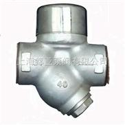 CS19H-(Y型)熱動力式蒸汽疏水閥
