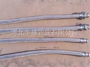 包塑金屬軟管 防水防爆金屬軟管