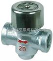 CS19H/W-熱動力圓盤式蒸汽疏水閥