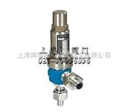 A61Y-320P-A61Y-320P焊接空氣用高壓安全閥