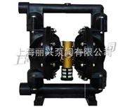QBY 襯氟隔膜泵