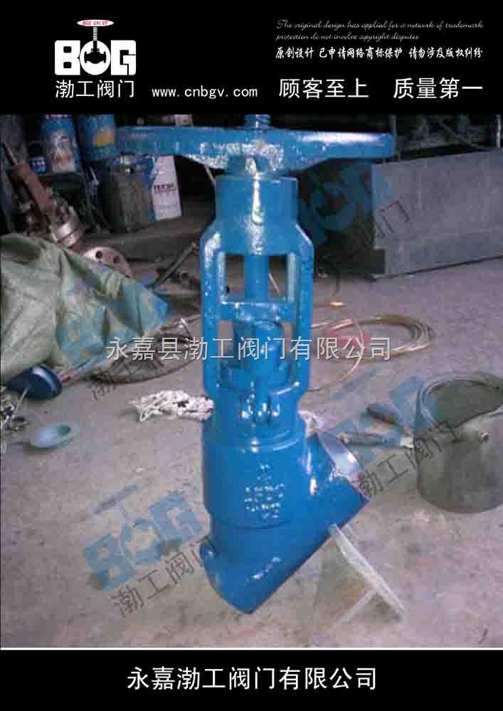 j65y直流式焊接截止阀图片