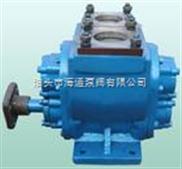 海通YHCB圓弧齒輪泵,車載圓弧泵