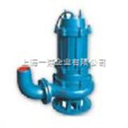 50口径高效无堵塞排污泵/排污泵供应/排污泵