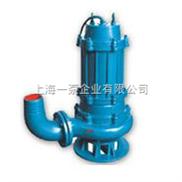 QW高效无堵塞排污泵/南京排污泵供应