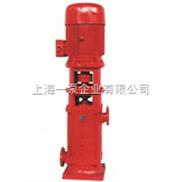 XBD管道消防泵/低噪音消防泵
