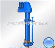 TQN型液下渣浆泵