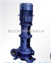 PW.PWL型污水泵