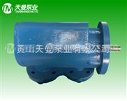 HSP三螺杆泵/SPF三螺杆泵/燃油泵/锅炉柴油点火油泵
