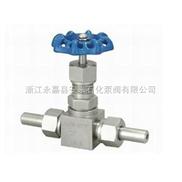 供應J23W型外螺紋截止閥,安來牌針型截止閥,外螺紋針型閥廠家