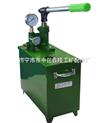 手动试压泵,管道试压泵,高压试压泵,单缸试压泵,电动试压泵