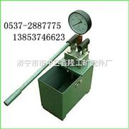手动双缸试压泵,管道试压泵,高压试压泵,手动试压泵,电动试压泵