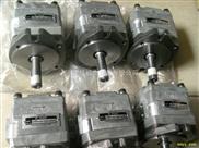 IPH-4B-20-20特價供應日本不二越NACHI齒輪泵