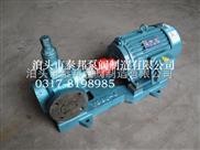 YHB350-0.6L-YHB齿轮油泵YHB350-0.6L服务完善