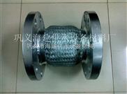 供應海建不銹鋼高壓金屬軟管