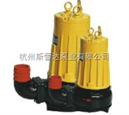 供应斯蕾达AV/AS切割式潜水排污泵