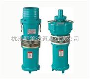 供应斯蕾达QY潜水电泵,喷泉泵4