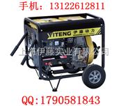带电瓶的柴油焊机|伊藤动力发电焊机