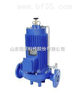 屏蔽泵 博山水泵 博泵科技