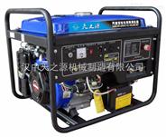 5千瓦便携式200A便携式发电电焊机,发焊机