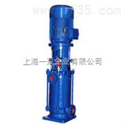 双吸DL多级管道离心泵