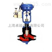 HPS氣動高壓單座調節閥-不銹鋼調節閥