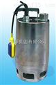不銹鋼潛水泵