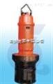 QZ型潜水轴流泵